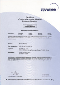 Screen Print CE Certificate
